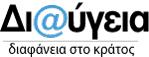 Yπουργείο Διοικητικής Ανασυγκρότησης - Λογότυπο