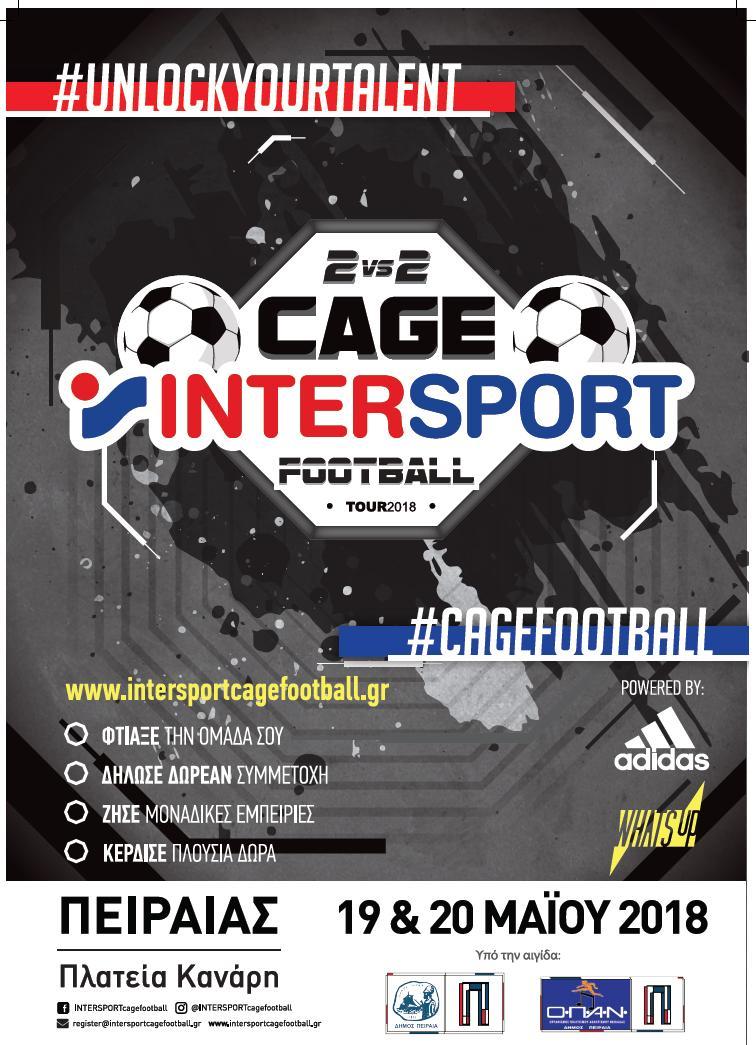 1ο INTERSPORT Cage Football